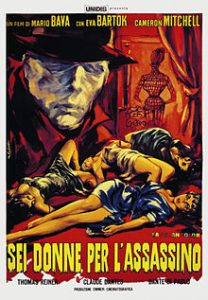 blood-and-black-lace-french-poster